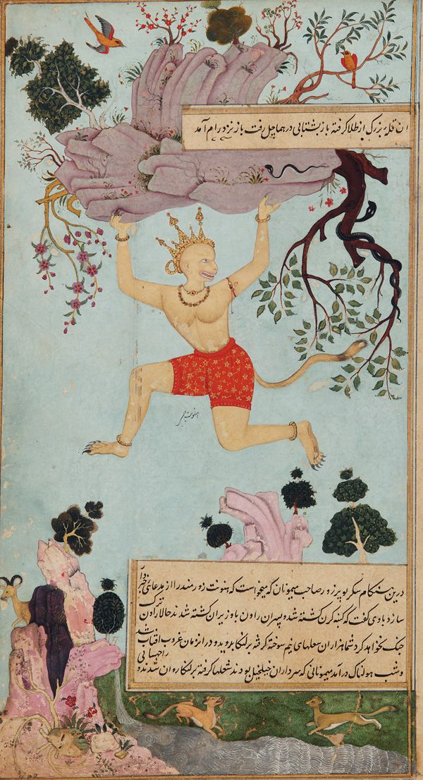 marsiouxpial:  Persian translation of a Ramayana late 16th century Zayn al'-'Abidin , (Indian, Mughal dynasty Opaque watercolor, ink, and go...
