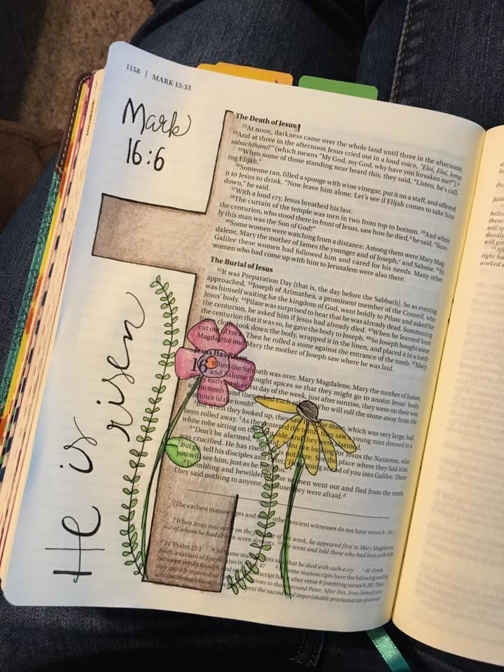 spiritual scars | Mark's Bible Study