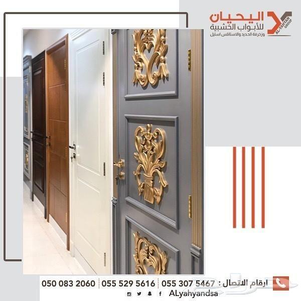 تصنيع ابواب خشب حديد والمنيوم وشبابيك بالرياض Tall Cabinet Storage Home Decor Decor