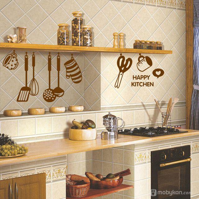 صور مطابخ حديثه و اشكال مطابخ مودرن و مميزه من موبيكان Kitchen Wallpaper Kitchenware Design Kitchen
