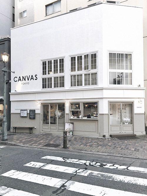 เจาะเบาๆ แล้วมี kiosk ด้านหน้าให้ด้วย มีทางเข้า Coffee to go Tokyo - a day magazine