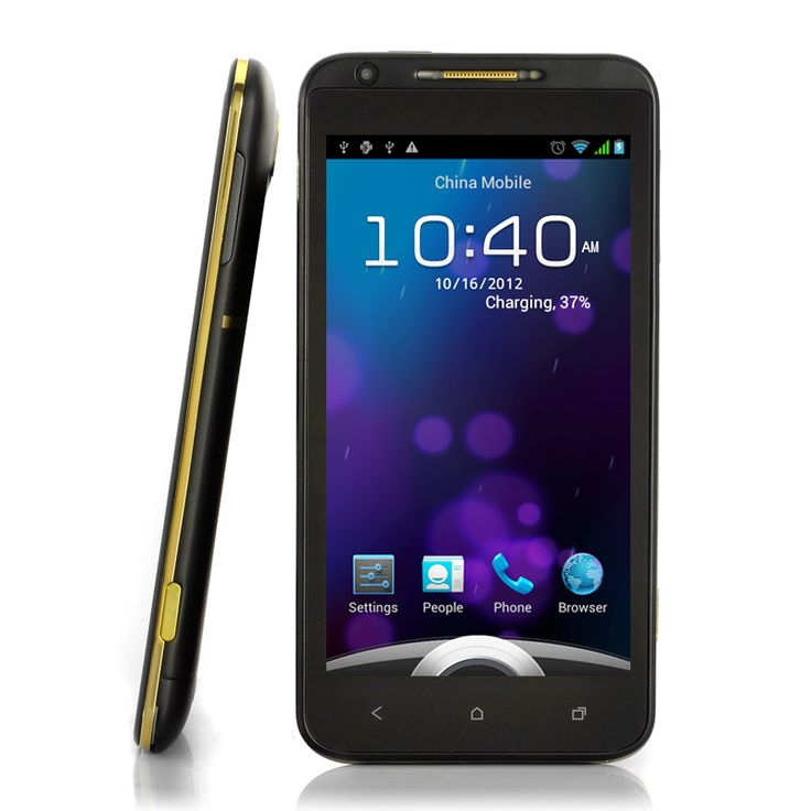 Adino - Dual SIM 3G Android 4.0 Phone with 4.7 Inch 5 Point Multi Touch Screen