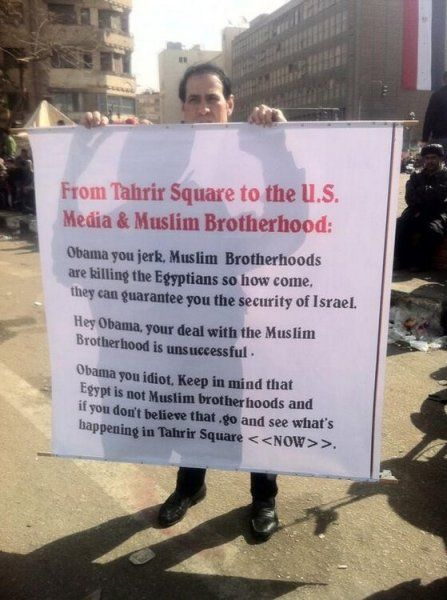 A massive wave of anti-Obama sentiment in Egypt has been utterly ignored by vintage media, even though the protests may be the largest in all of human history.