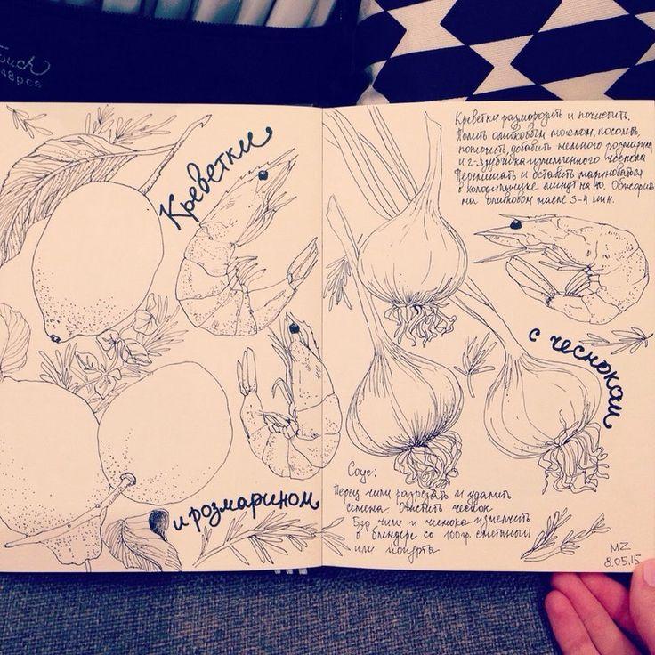 #illustration #cookbook