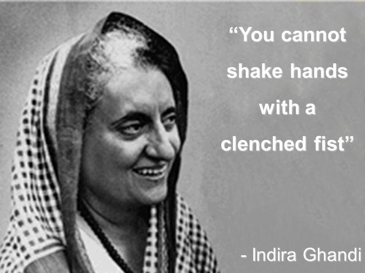 Indira Gandhi Quotes Sayings Images Inspirational Motivational Lines, India Gandhi quotes on poverty independence Nehru-Gandhi politics leadership congress
