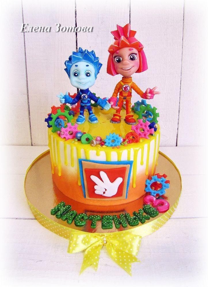 Картинки с фиксиками с днем рождения для торта, статус
