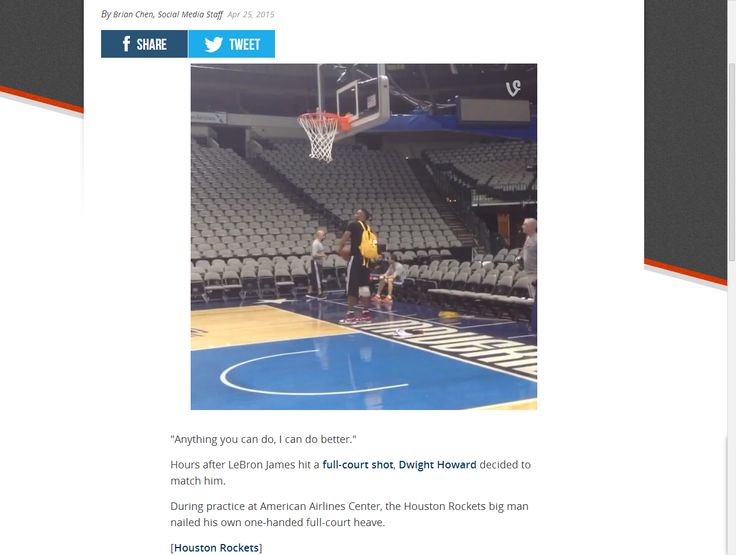 Dwight Howard Hits Full-Court Shot During Practice at American Airlines Center | Bleacher Report