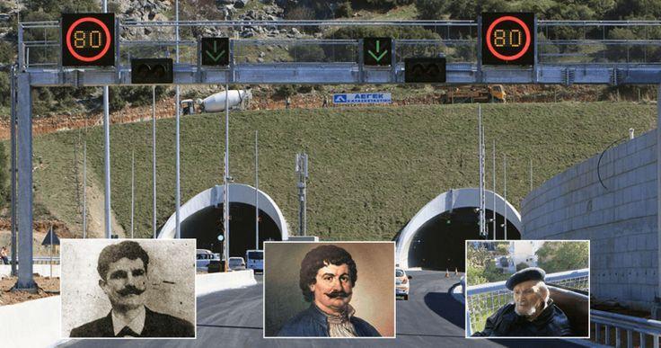 Τα ονόματα των τριων μεγάλων αγωνιστών που πήραν οι σήραγγες των Τεμπών Crazynews.gr