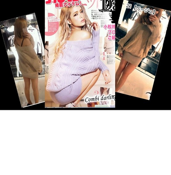 dress sweater for $60. http://global.rakuten.com/en/store/double/item/da-310dk-5163/