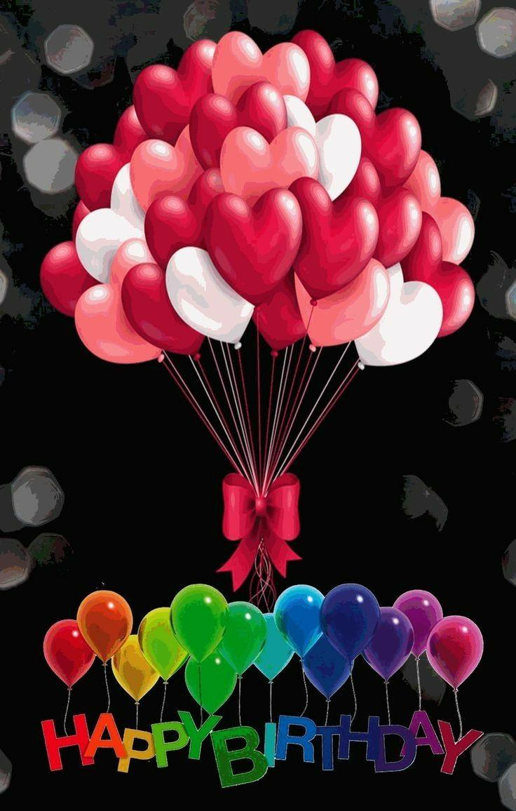 Картинки гифки шары с днем рождения