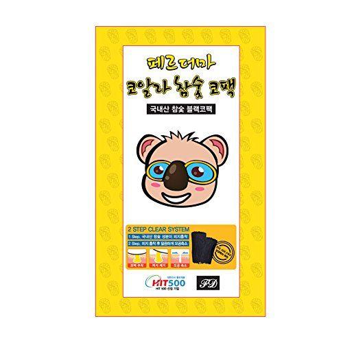 FERDERMA Koala Hardwood Charcoal Nose Strips 10pcs Set -- AMAZON Great Sale