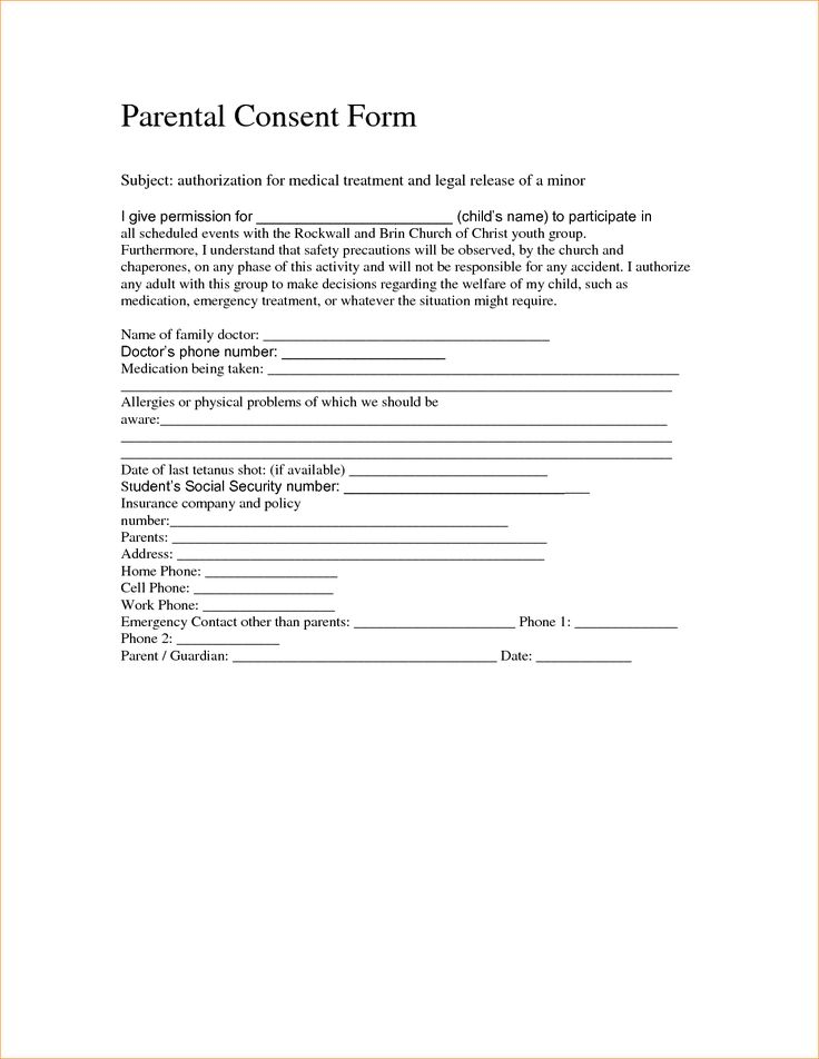 Более 25 лучших идей на тему «Medical consent form children» на - vaccine consent form