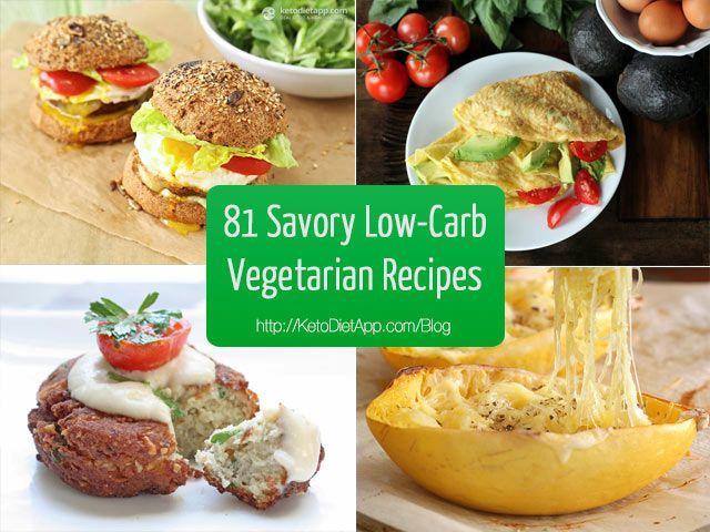 It is possible to be low carb and vegetarian. Here's a roundup of 81 savory recipes!