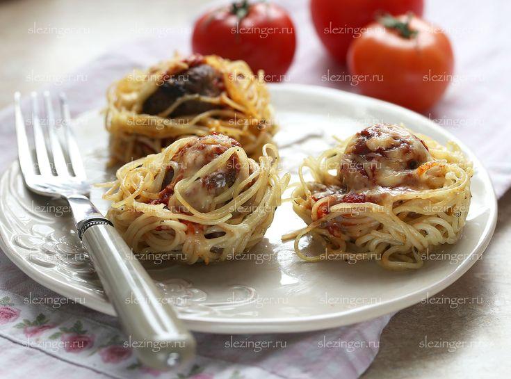В этом блюде ничего сложного: макароны из твердых сортов пшеницы, томатный соус и маленькие фрикадельки из постного говяжьего фарша, но необычная подача сделает обед особенным, а блюдо по-новому вкусн