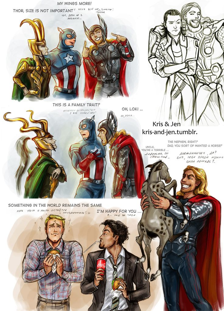 Sketchthe Avengers By Jen And Kris On Deviantart We Know How To