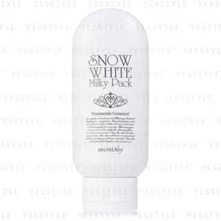 Snow White Milky Pack from #YesStyle <3 Secret Key YesStyle.com