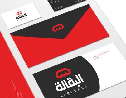 """Check out my @Behance project: """"New branding for ALBEQALA"""" https://www.behance.net/gallery/52385061/New-branding-for-ALBEQALA"""