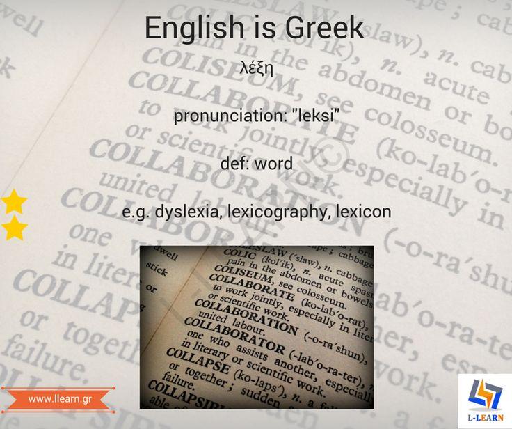 Λέξη. #English #Greek #language #Αγγλικά #Ελληνικά #γλώσσα #LLEARN