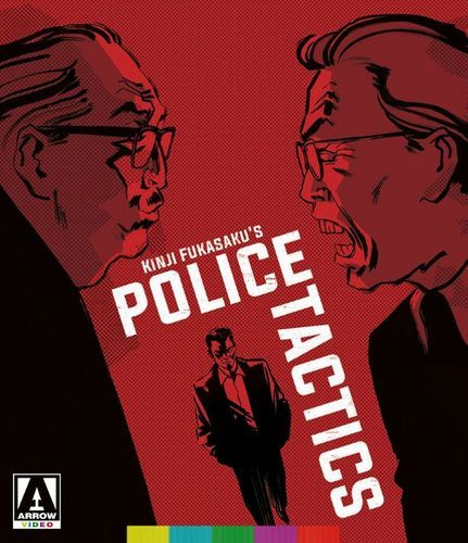 Battles Without Honor and Humanity: Police Tactics [Blu-ray/DVD] [2 Discs] [Japanese] [1974]