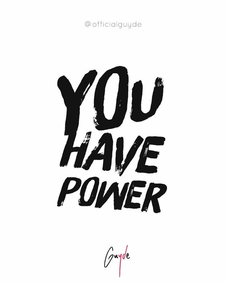 There is a power within you that no other holds; the ability to conquer that life brings to you and make all that you desire a reality.  #officialguyde