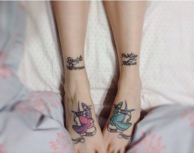 Harry potter expecto patronum tattoo 1