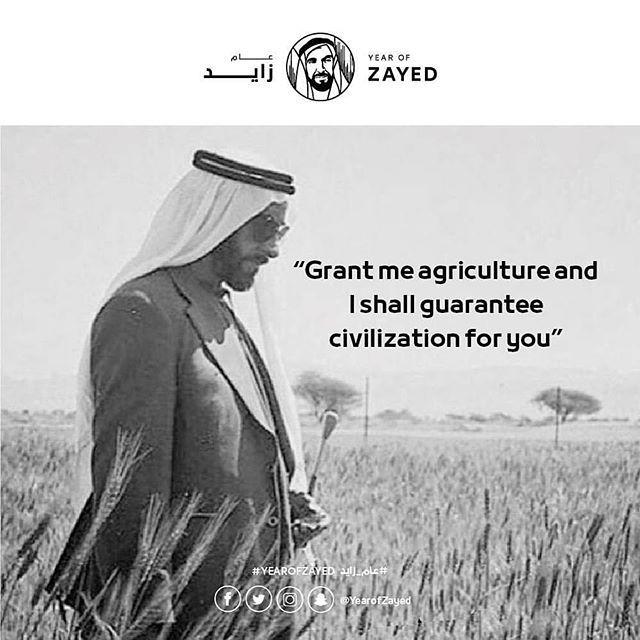 100 Anniversary Of Sheikh Zayed The Year Of Zayed Yearofzayed