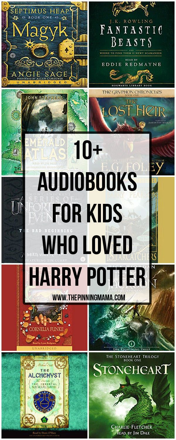 Book ideas for kids who loved reading Harry Potter