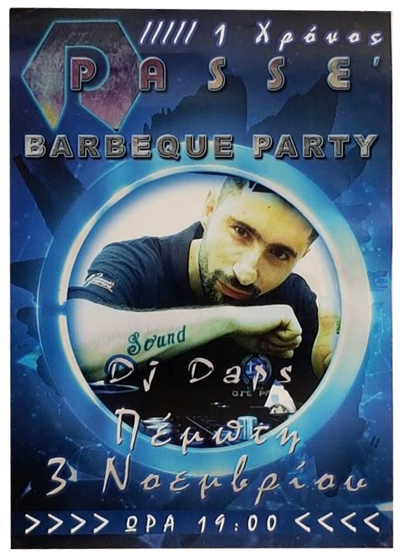 1 Year Birthday BBQ Party @ Passe Cafe στη Βέροια !  Γενέθλια για το Passe Cafe στη Βέροια και το γιορτάζουμε με Barbeque Party και special guest dj daps !