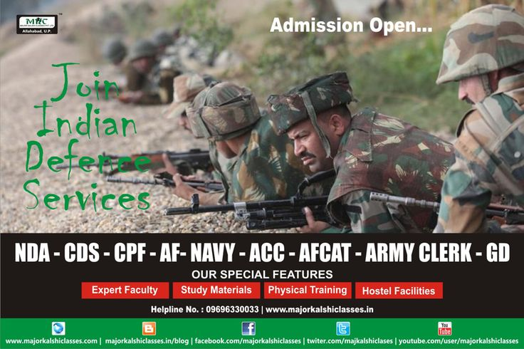 Some people make their parents proud but few make their  Country proud. Join Indian Army