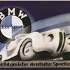 «Победоносный германский спортмобиль» — именно так BMW 328 был анонсирован в рекламной брошюре 1936 года