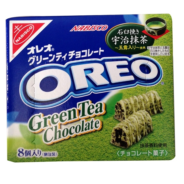 Oreo Japan - Local flavor, different shape.