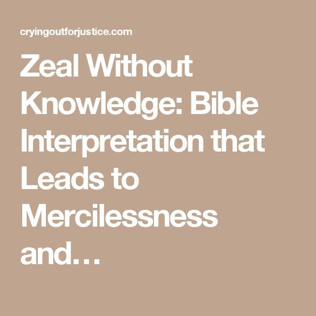Zeal Without Knowledge: Bible Interpretation that Leads to Mercilessness and…