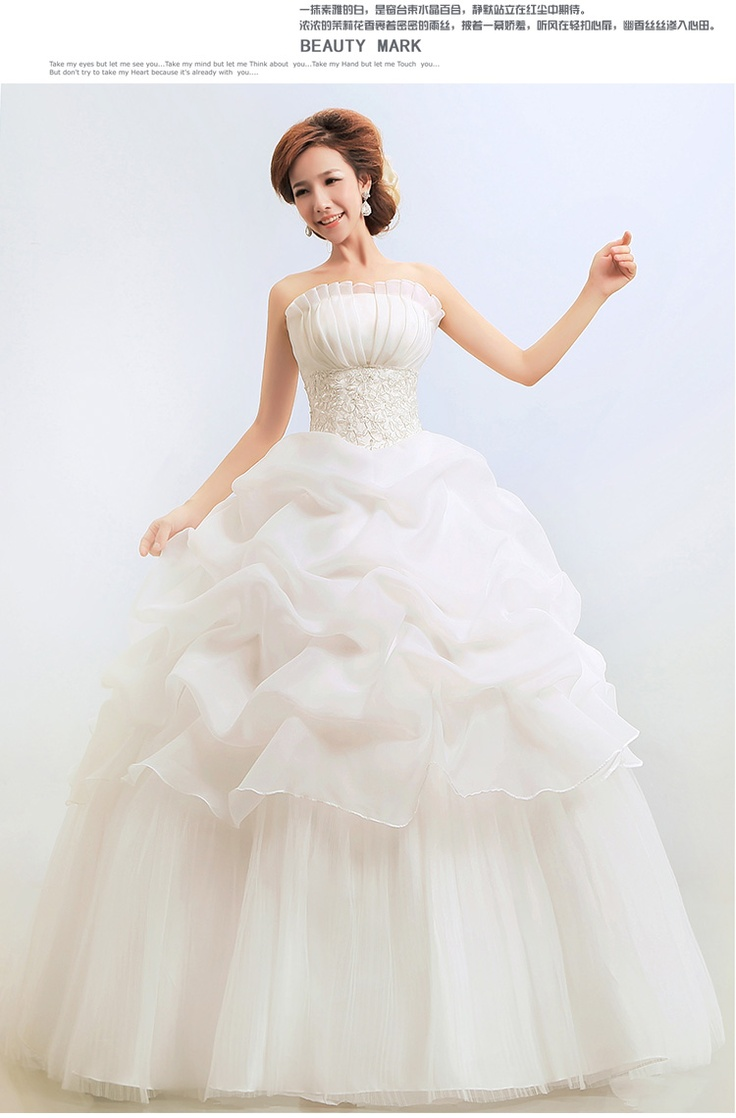 Ok wedding gallery the beauty dress of cheongsam 2013 - Half Free Post Korean Wedding Dress New 2013 Bra Qi Princess Was Thin Puff Spring