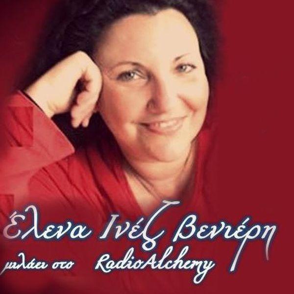 "Check out ""H Έλενα Ινέζ Βενιέρη μιλάει στο Radio Alchemy"" by Alchemy Web Radio on Mixcloud"