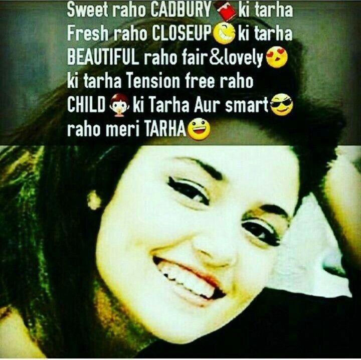 Yes rite :) smart raho meri tarah :)