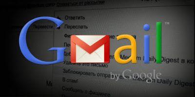 WiKiTube: Как в почте Gmail заблокировать назойливого отправ...