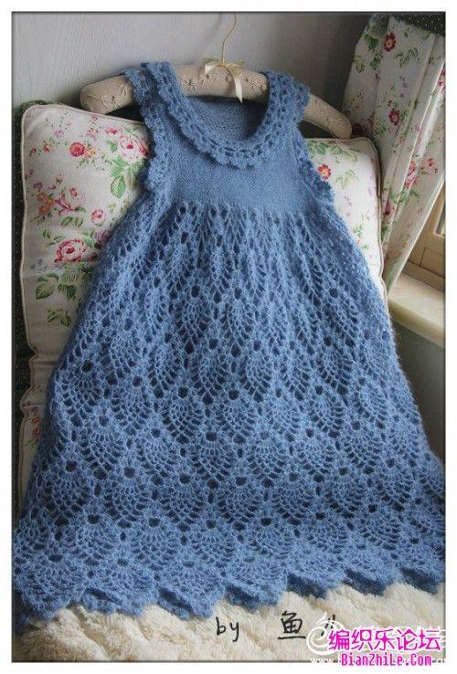 Long blue dress 1/2