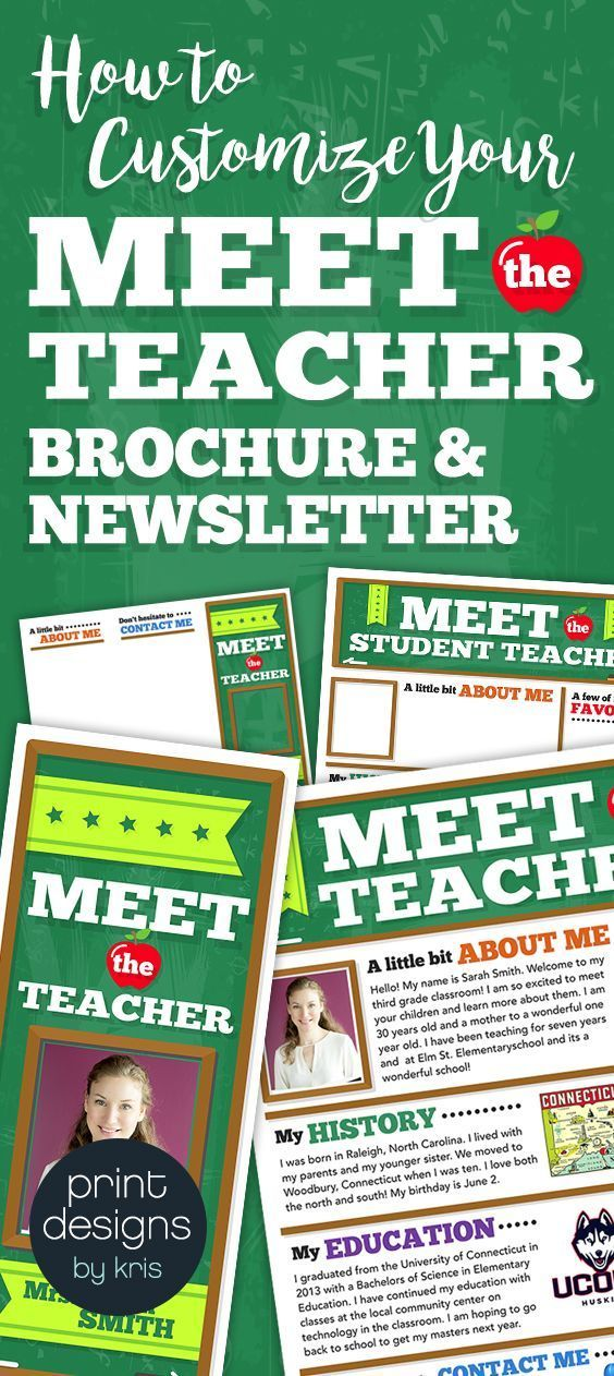 Easy to use customizable and editable files for Meet the Teacher newsletter and brochure files. Make Back to School night easy with this fun handout for parents and students!