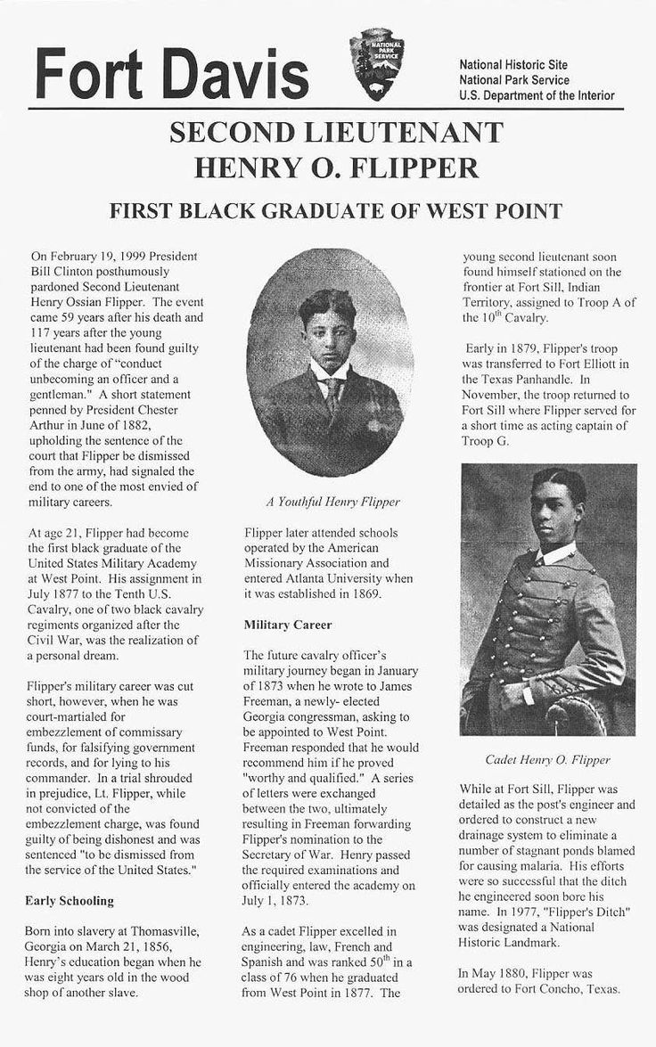 I LOVE Fort Davis National Historic Site!!! Henry O. Flipper, First Black American Graduate of West Point