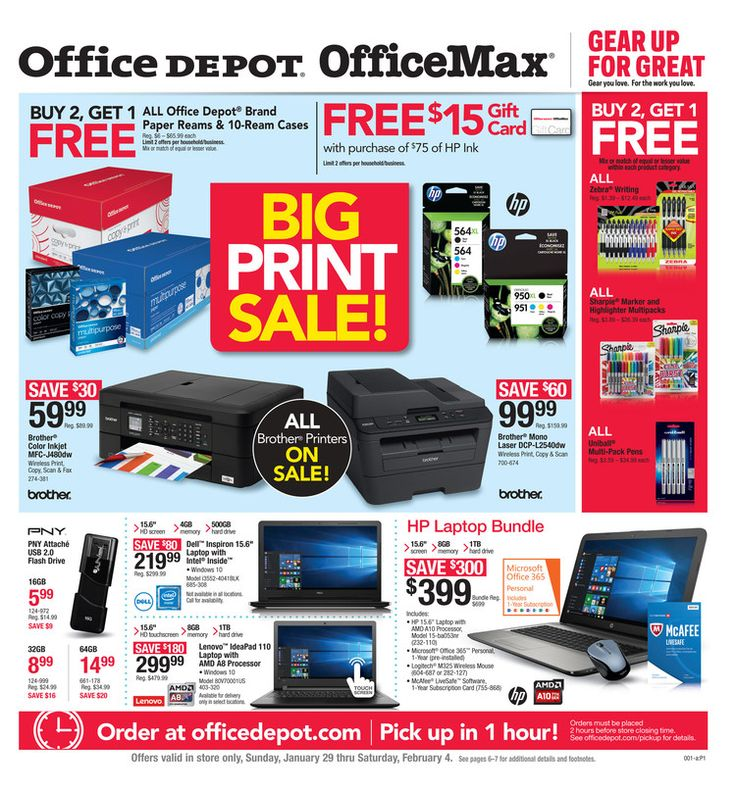 Office Depot / OfficeMax Ad January 29 - February 4, 2017 - http://www.olcatalog.com/office/office-depot-weekly-ad.html