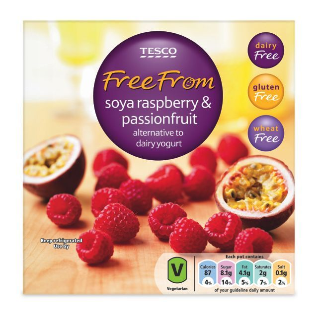 FF-Raspberry-Passionfruit-Yogurt-Lid.jpg (640×637)