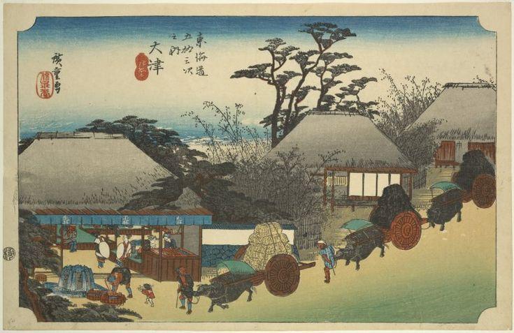 Ōtsū, Hashiri cha mise