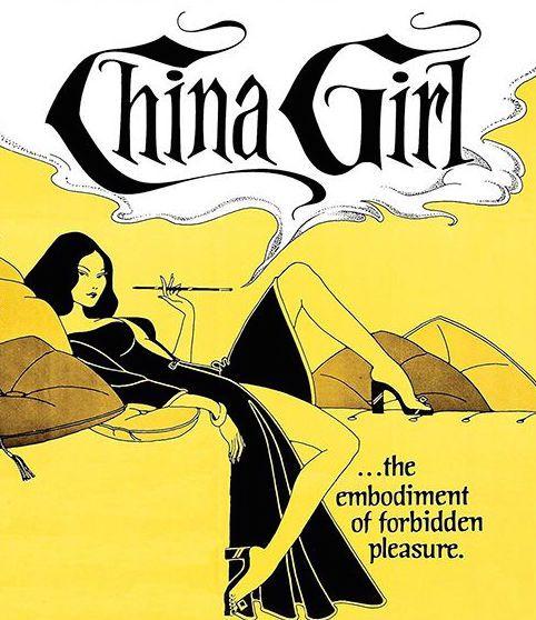 302. 28/08/2017 China Girl (1974)