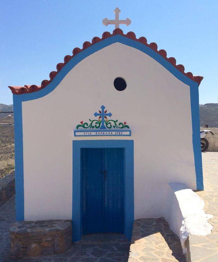 Agia Varvara chapel in Olympos village, Karpathos... www.facebook.com/thodorisgeorgakopoulos/photos_stream