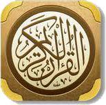 Ziyarates | Hajj-Omra-coran en ligne-horaires prières-ramadan  -  #hajj #omra #omraramadan #pelerinageomra #agencedevoyageomra #agencedevoyagearabiesaoudite #voyagealamecque #visaomra #visahajj #visaarabiesaoudite