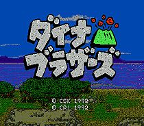 >> Click to Buy << Dyna Bros. 16 Bit Megadrive Game Card For Sega Genesis NTSC System #Affiliate