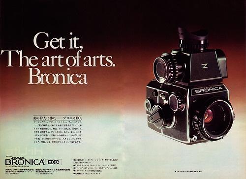 Zenza Bronica EC