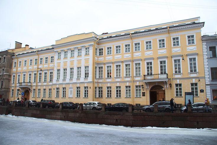 Мойка 12. Дом Пушкина