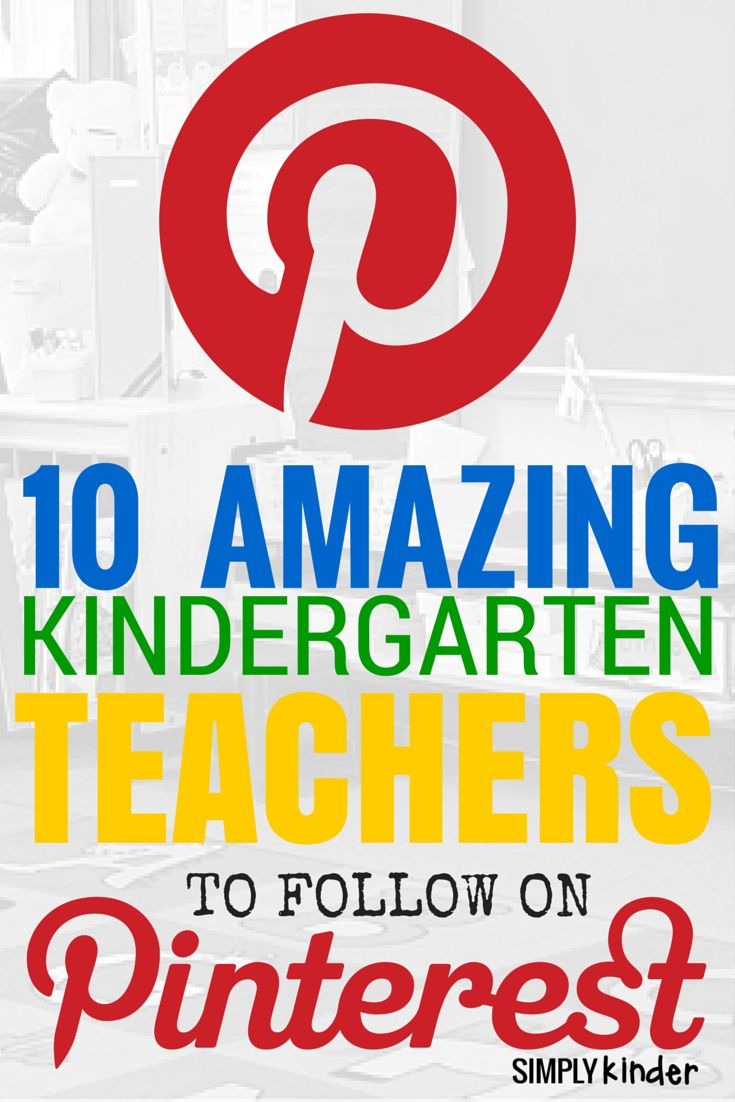 10 Fabulous Kindergarten Teachers to Follow on Pinterest!