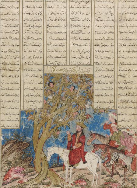 Iskandar and The Talking Tree. From the Great Mongol or Demotte Shahnama. Tabriz, c. 1330-40. Freer Gallery, Washington